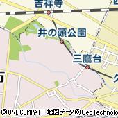 東京都三鷹市井の頭