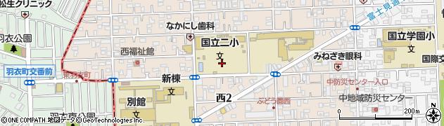 東京都国立市西周辺の地図