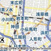 東京都千代田区岩本町