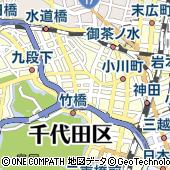 旭化成株式会社東京本社