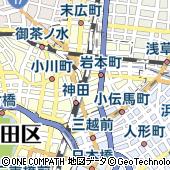 東京都千代田区神田東松下町43