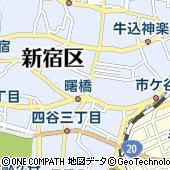 東京都新宿区市谷仲之町3-5