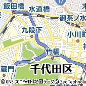 共立女子短期大学 神田一ツ橋キャンパス(3号館)