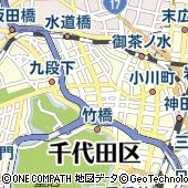 株式会社岩波書店