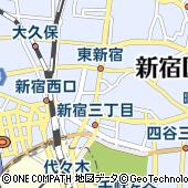 東京都新宿区新宿5丁目18-14