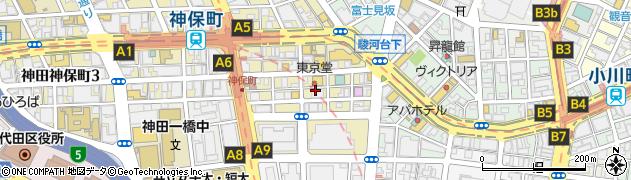 東京都千代田区神田神保町1丁目周辺の地図