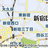 日清食品株式会社 東京本社