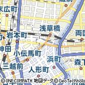 東京都中央区日本橋馬喰町2丁目1-3