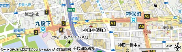 東京都千代田区神田神保町3丁目周辺の地図