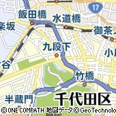 東京都千代田区九段北1丁目3-2