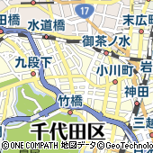 東京都千代田区神田神保町
