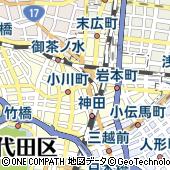 東京都千代田区神田須田町