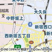 東京都新宿区北新宿2丁目21-1