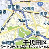 東京都千代田区九段北1丁目3-5