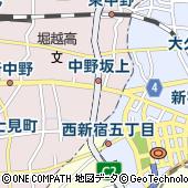 東京都中野区本町2丁目46-2