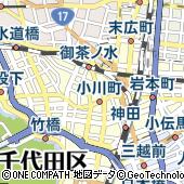 東京都千代田区神田駿河台3丁目4