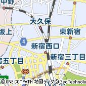 東京都新宿区西新宿7丁目5-6