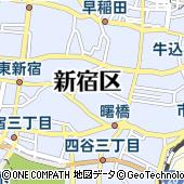 東京都新宿区河田町
