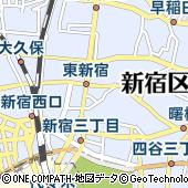東京都新宿区新宿6丁目27-30