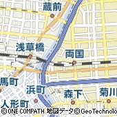 東京都墨田区横網1丁目3-28