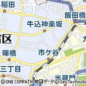 東京都新宿区払方町25-5