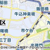 株式会社新学社