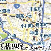 東京都千代田区神田駿河台3丁目6