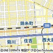 崎陽軒 錦糸町テルミナ店