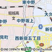 東京都中野区中央1丁目38-1