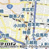 ブリフトスタンド(BRIFTSTAND)・マーチエキュート神田万世橋