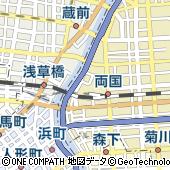 東京都墨田区横網1丁目