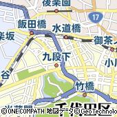 東京都千代田区九段北1丁目8-10