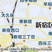 東京都新宿区新宿6丁目29-10