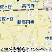 新高円寺駅