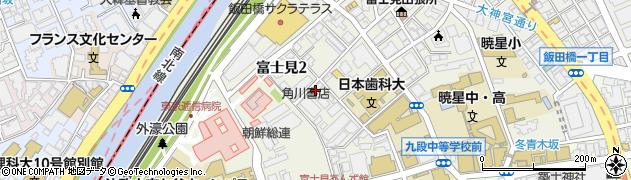 東京都千代田区富士見周辺の地図