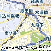 東京都千代田区富士見