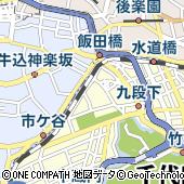 東京都千代田区富士見2丁目