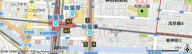 東京都千代田区神田平河町周辺の地図