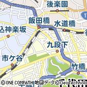 東京都千代田区富士見1丁目3-11