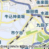 東京都新宿区市谷船河原町11