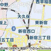 東京都新宿区百人町1丁目25-1