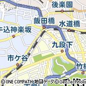 東京都千代田区富士見2丁目12