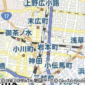 スターバックス JR秋葉原駅ラチ内店
