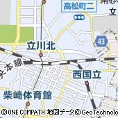 株式会社JR東日本パーソネルサービス 立川支店