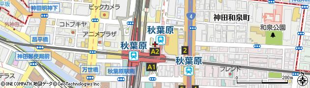 東京都千代田区神田花岡町周辺の地図