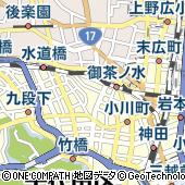 東京都千代田区神田駿河台1丁目5
