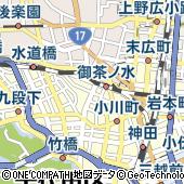 東京都千代田区神田駿河台