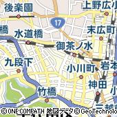 東京都千代田区神田駿河台1丁目5-6
