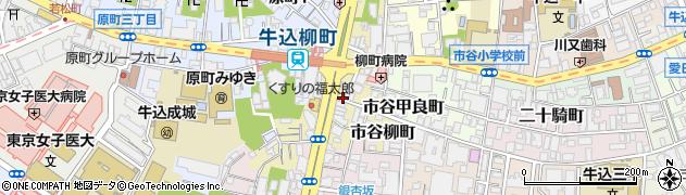 東京都新宿区市谷柳町周辺の地図