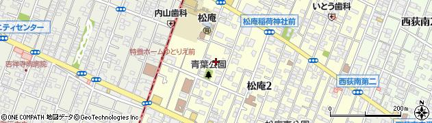 東京都杉並区松庵2丁目20周辺の地図